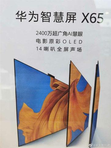 HauweiのOLED TV 'X65', Source: news.mydrivers.com