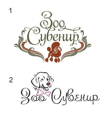 Эскизы логотипа для сувенирного магазина.