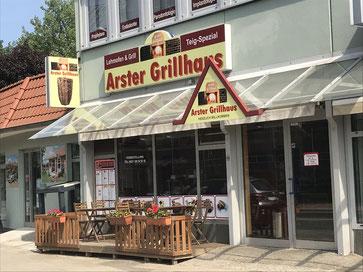 Arster Grillhaus im Einkaufszentrum Arsterdamm, Bremen-Arsten