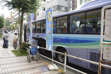 東村山市役所で手配してもらったバス