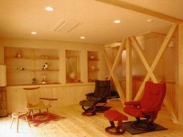 神奈川県で自然素材の家・注文住宅
