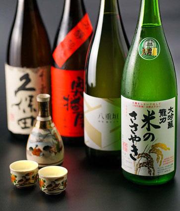 日本酒イメージ写真 米のささやき