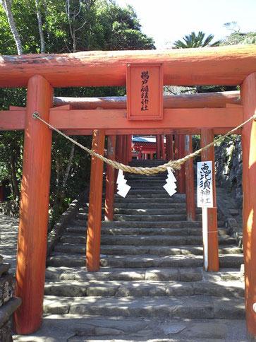 鵜戸稲荷神社の鳥居の写真