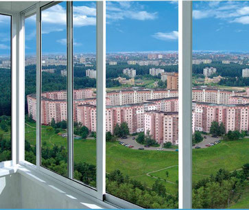 Балконы, лоджии, заказать в Караганде