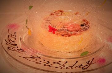 ガトースペシャル 洋ナシのシブースト
