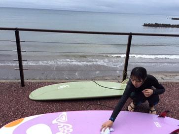 今日で3回目のERちゃん、少し波あって押してもらう感覚は分かりましたよ~(^_^)/