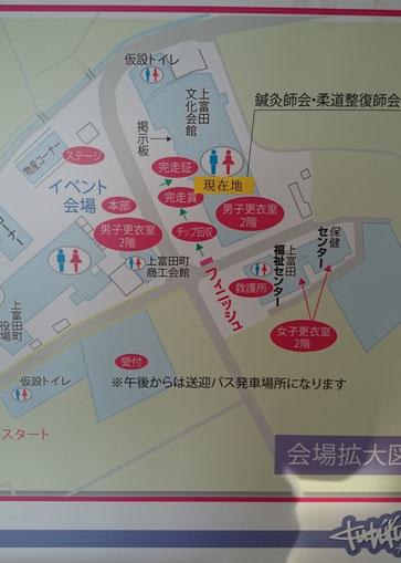 口熊野マラソン ゴール地点会場図