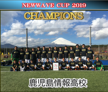 NEWWAVE CUP 2019