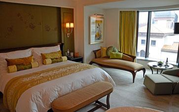 Mandarin Oriental Taipei Rooms