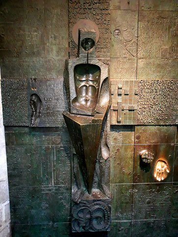 Дверь Святого Георгия - Субиракс