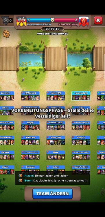 SchmiedeAllianz Matchmaking