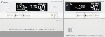 700シリーズ標準リモコンセット 画像クリックでメーカー解説ページへ