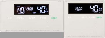 900シリーズ標準リモコンセット 画像クリックでメーカー解説ページへ