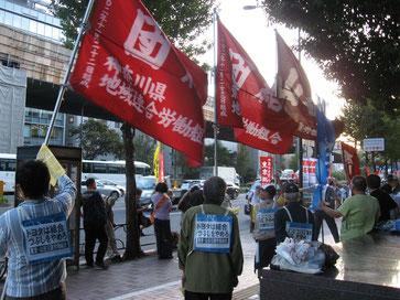 トヨタ資本の海外での労働運動破壊を許さん!