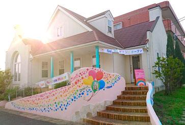 Sun & Rainbow House会場