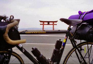 Rad - JAPAN 1993: Kyoto - Eihei-ji-Zen-Kloster - Fujiyama 3.776 m