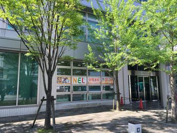 ICTスクールNEL 佐賀本校