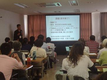 「大学生によるボランティア活動の実際と課題」について講演中の、川村雅則 北海学園大学経済学部准教授です