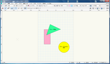 Vectorworksグループ図形 編集時の画面表示 表示について