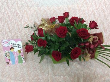 いい夫婦に贈るバラのアレンジメント