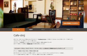 サイト制作イメージ