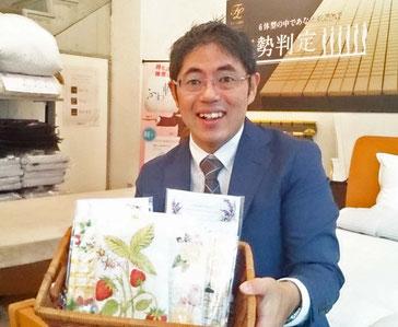 福岡ソフトバンクホークス優勝セール2017 in 唐人町商店街
