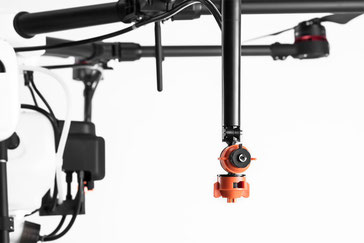 Agras MG 1P | Drones para fumigar con sistema de aspersión de ultra bajo volumen