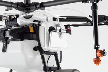 Agras MG 1P un solo operador podrá controlar hasta 5 aeronaves