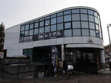 車山高原 スノーシュー ガイド