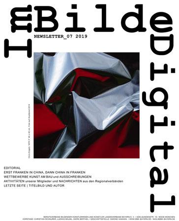 BBK, Oberfranken, Franken, Kunstzeitschrift, Im Bilde, Kunstaustausch, China, Kunming, Engels, bildende, Künstler,