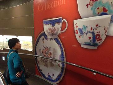 さまざまなカップも展示されていました