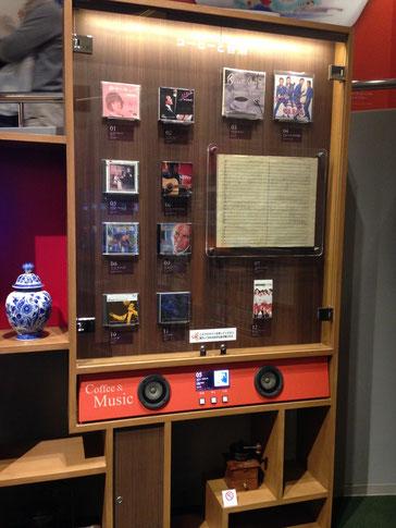 コーヒーと音楽のコーナーではコーヒーが出てくる曲を聴けます