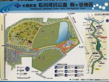 石川河川公園BBQマップ