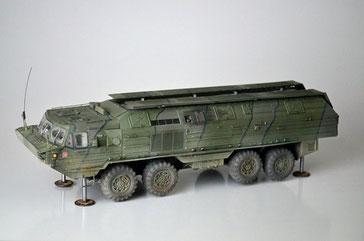 """AT-T (""""Artilleriyskiy Tyagach Tyazholiy"""")"""