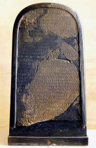 La stèle de Mésha, témoignage non biblique du IXe siècle avant J-C, contient le Tétragramme du Nom divin: YHWH en paléo-hébreu, sur la 18e ligne
