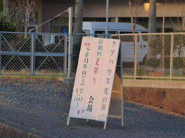 明日はココで飲みます(笑) 生ビールが50円 とか!! 一緒にどうですか~(^^♪