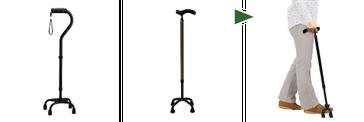 歩行補助つえ-福祉用品のレンタル