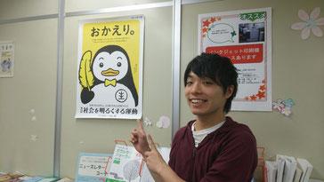 東京都BBS連盟の與那城会長