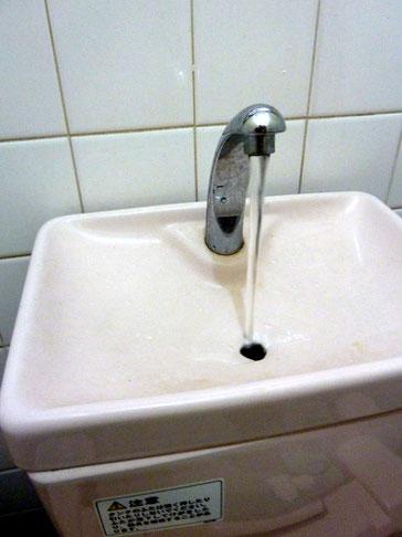 Spülkasten mit Handwaschbecken