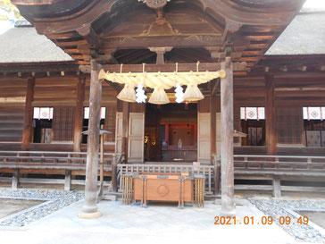 愛媛県 大山祗神社 今年の正月に行ってきました