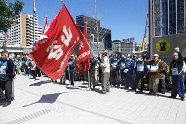日本経団連の春闘破壊を許さず闘う寄せ場労働者