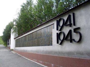 Мемориал воинам погибшим 1939-1940 и 1941-1945 гг.
