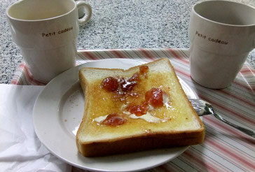Petit-déjeuner au Kyotokko et clin d'œil en français !