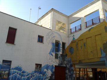 Rompeolas Centro Integral de Juvendud
