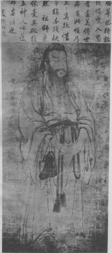 Lu Tong-pin par T'eng Tch'ang-yeou. (IXe siècle). Édouard Chavannes et Raphaël Petrucci : La peinture chinoise au musée Cernuschi en 1912. Ars Asiatica I, Van Oest, Bruxelles et Paris.