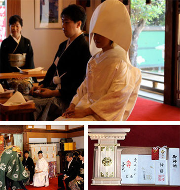 令和,神社で結婚式,世田谷,神前,ウエディング,三茶,着物,白無垢,神楽,和装