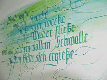 Textura für Goethes Zauberlehrling. Acryl auf Wand.