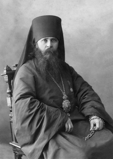 Der heilige Neomärtyrer-Bischof Platon von Reval