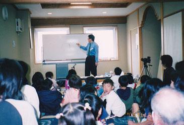 「社団法人倫理研究所」さま ちゅらめーらびの会 (子ども神さま教室)