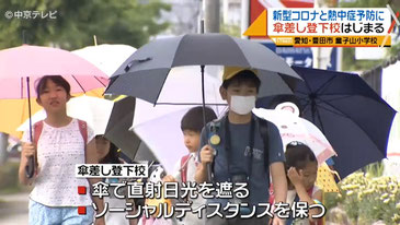 © 中京テレビ